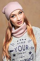 Комплект шарф+шапка Дина пудра