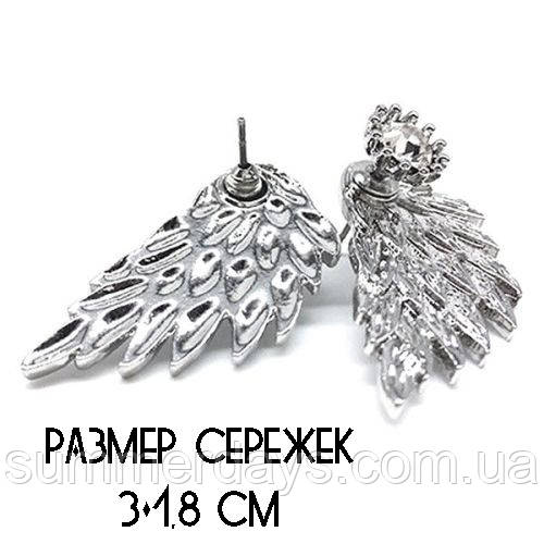 Размеры сережек крылья