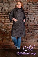Удобное женское пальто большого размера (р. XL - XXXXL) арт. Эльгранде донна букле 9329