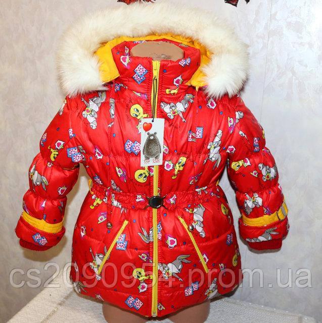 Теплый зимний комбинезон+куртка 26,28,30,32 размер