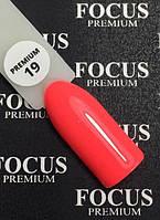 Гель-лак FOCUS premium №019 (насыщенный морковно-розовый, эмаль), 8 мл