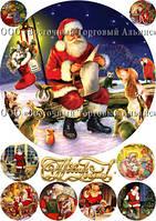 Печать съедобного фото - Ø21 см - Сахарная бумага - Винтажная новогодняя открытка №17