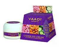 Крем для кожи вокруг глаз с миндальным маслом и экстрактом огурца / Vaadi Herbals Under Eye Cream30 г