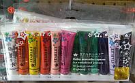 Акриловые краски для дизайна ногтей Starlet professional № 1