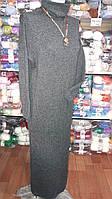 Платье тепле беби альпака