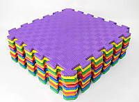 Мягкие полы-пазл «Rainbow» 50х50см