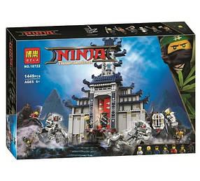 Конструктор Bela 10722 Ниндзяго Храм Последнего великого оружия (аналог Lego Ninjago Movie 70617)