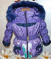 Теплый зимний комбинезон+куртка 28 размер, фото 1
