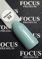 Гель-лак FOCUS premium №033 (приглушенный серо-зеленый, эмаль), 8 мл