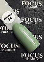 Гель-лак FOCUS premium №034 (приглушенный болотный, эмаль), 8 мл