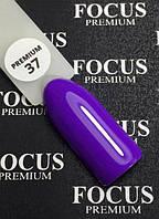 Гель-лак FOCUS premium №037 (фиолетовый, эмаль), 8 мл