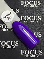 Гель-лак FOCUS premium №038 (яркий баклажановый, эмаль), 8 мл
