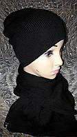 Комплек(шапка+ шарф) мериносовая шерсть 100%.