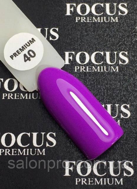 Гель-лак FOCUS premium №040 (темно-сиреневый, эмаль), 8 мл