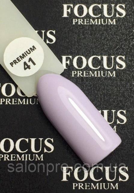 Гель-лак FOCUS premium №041 (молочный светло-лиловый, эмаль), 8 мл