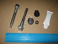 Комплект направляющей гильзы D7104C (производство ERT) (арт. 410093), AAHZX