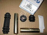 Комплект направляющей гильзы D7032C (производство ERT) (арт. 410051), AAHZX