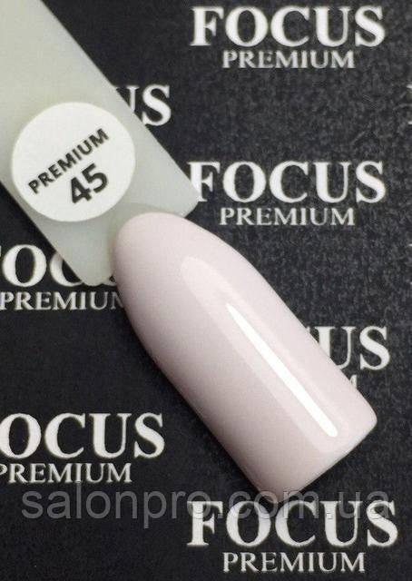Гель-лак FOCUS premium №045 (молочный, эмаль), 8 мл