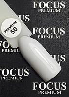 Гель-лак FOCUS premium №050 (бледно-серый, эмаль), 8 мл