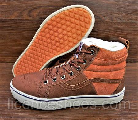Женские коричневые кеды ботинки Vans Off the Wall