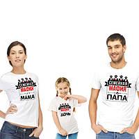 Футболки family look
