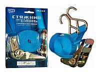 Стяжка вантажу 1Т. ST214 5 25мм х 5м синя /блістер ТМVITOL