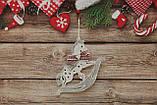 Новогодняя игрушка лошадка качалка, фото 3