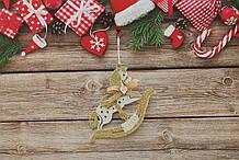 Новогодняя игрушка лошадка качалка