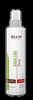 Актив-спрей для волосся 300 мл / Hair Active Spray