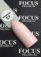 Гель-лак FOCUS premium №057 (молочно-розовый, эмаль), 8 мл