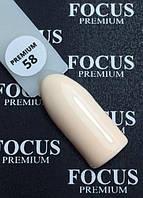 Гель-лак FOCUS premium №058 (светлый карамельный, эмаль), 8 мл