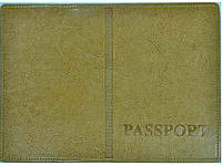 Обкладинка для закордонного паспорта світлобежева 19х13,5см ОБПЗ8 ТМLUVETE