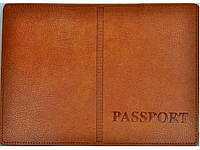 Обкладинка для закордонного паспорта коричнева 19х13,5см ОБПЗ4 ТМLUVETE