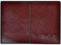 Обкладинка для закордонного паспорта темнокоричнева 19х13,5см ОБПЗ11 ТМLUVETE