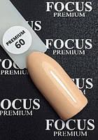 Гель-лак FOCUS premium №060 (темно-бежевый, микроблеск), 8 мл