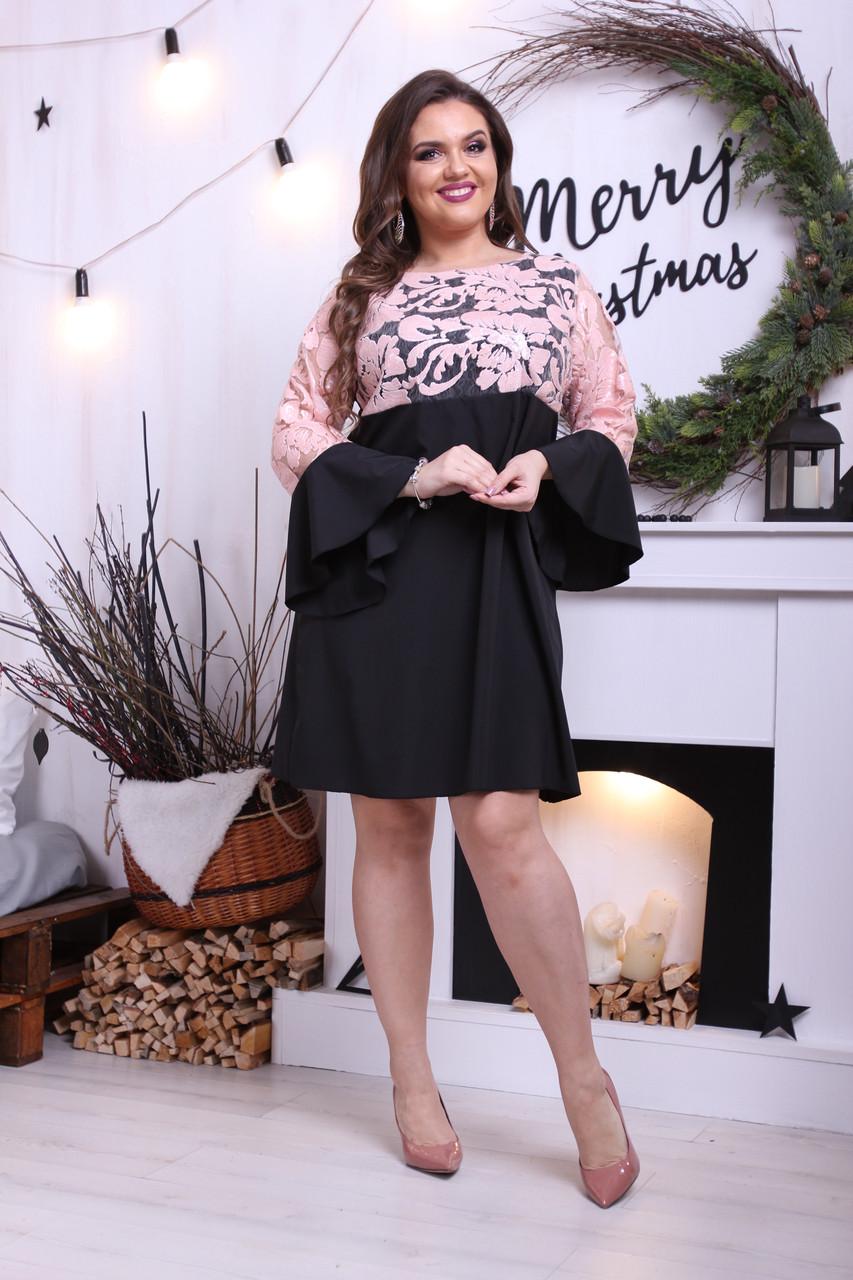 Коктейльное платье 03653
