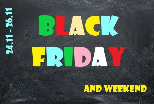 Черная пятница!