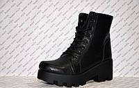 Ботинки зимние из натуральной кожи черные на шнуровке и толстой тракторной подошве код 1130