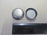 Заглушка ГБЦ Д 243, 245 (производство Украина) (арт. 240-1003027)