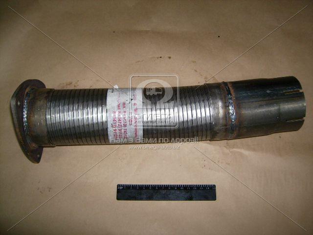 Металлорукав с фланцем в сборе нержавеющий (производство г.Уфа) (арт. 5337-1203012-01), ADHZX