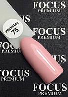 Гель-лак FOCUS premium №075 (кремово-розовый, эмаль), 8 мл