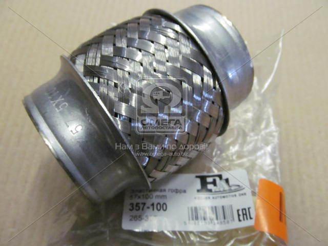 Гофра эластичная 57x100 mm (производство Fischer) (арт. 357-100), ACHZX
