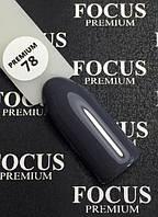 Гель-лак FOCUS premium №078 (темный сине-серый, эмаль), 8 мл