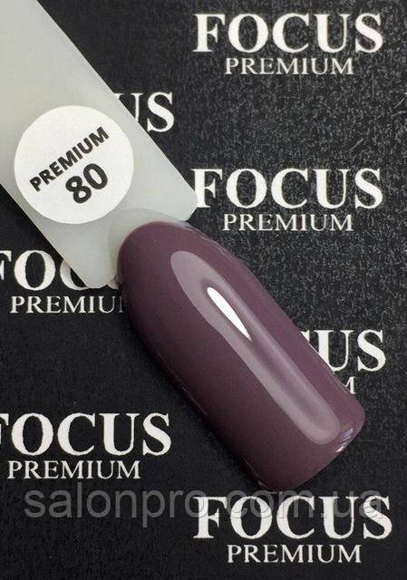Гель-лак FOCUS premium №080 (приглушенный бежево-фиолетовый, эмаль), 8 мл
