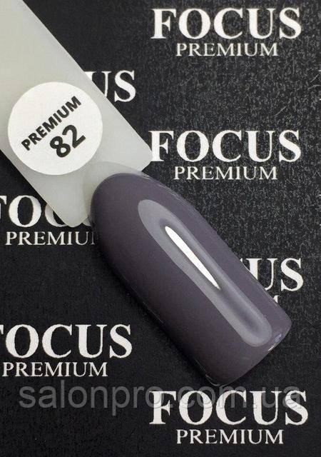Гель-лак FOCUS premium №082 (темно-серый, эмаль), 8 мл
