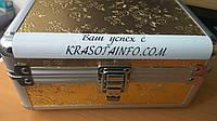 Кейс алюминиевый для дермаштампа с логотипом