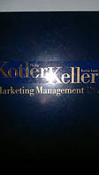 Автор: Kotler/Keller  Название:  Marketing Management: United States Edition, Edition 12   (Маркетинг менеджмент)