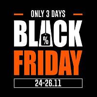 Черная пятница!!!