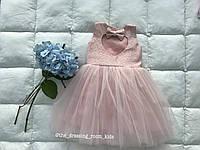 Платье фатиновое (персиковое)