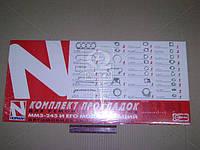 Р/к двигателя (прокладки 30 шт.) ЗИЛ БЫЧОК (пр-во Норман-ЛЮКС) 5301-1003020